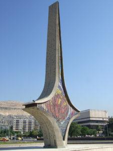 Damascus Zwaardmonument