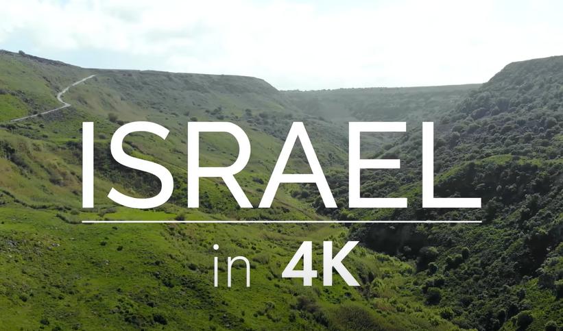 videoisrael