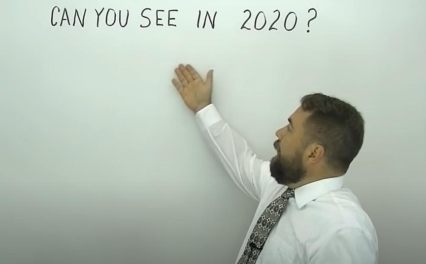 breaker-2020